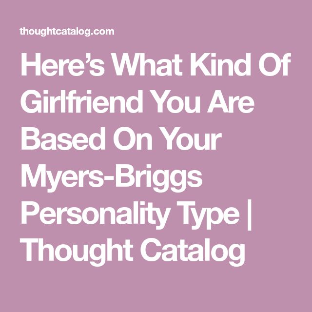 dating website myers briggs