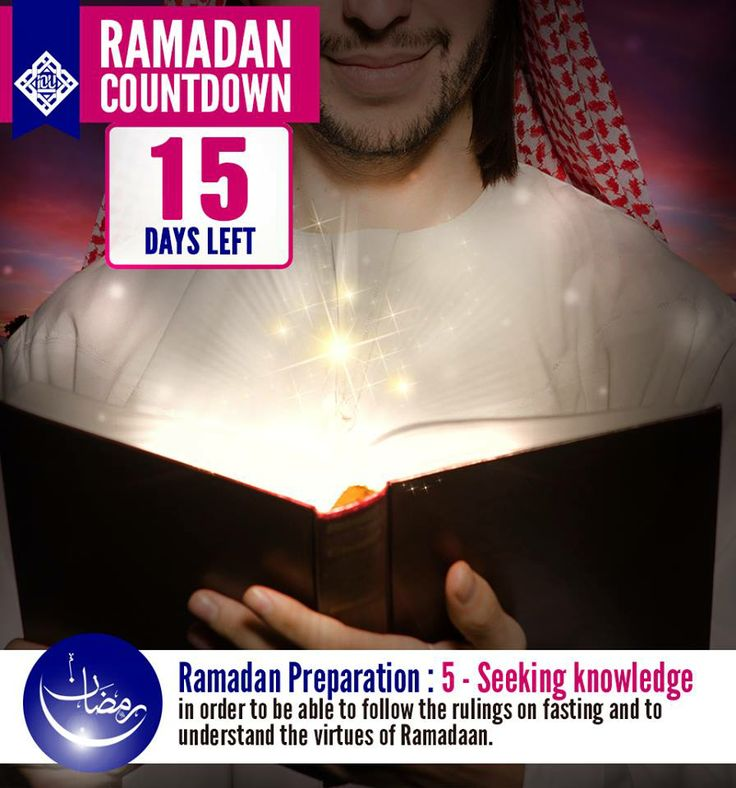 #PrepareForRamadan 5: Seeking knowledge in order to be able to follow the rulings on fasting and to understand the virtues of Ramadan. #IOURamadan
