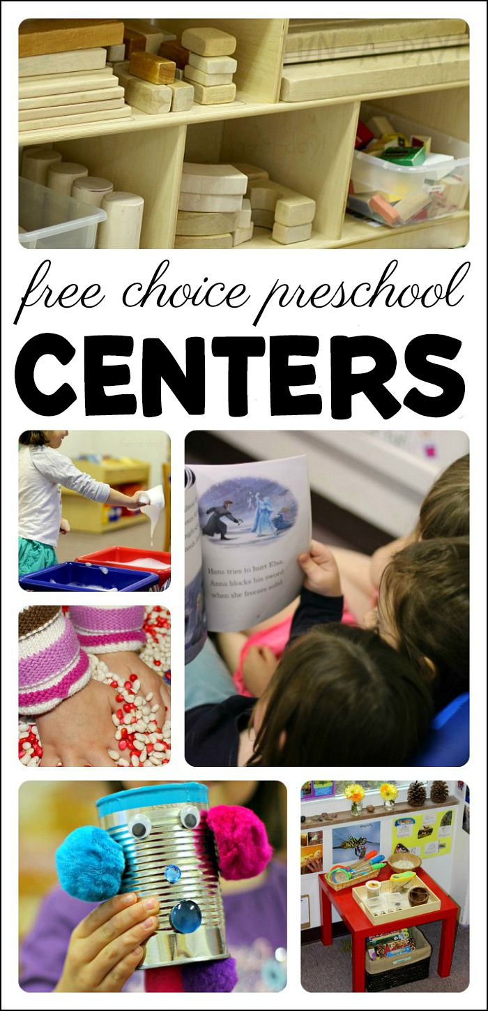 Let's take a look at free choice learning centers in preschool. What do free choice preschool centers look like, and how should a preschool teacher manage these open-ended centers in the classroom?