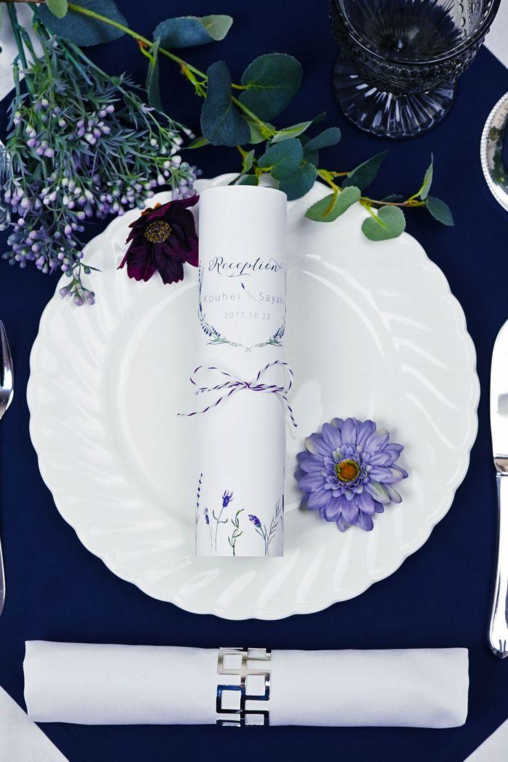 結婚式 席次表【ラベンダー】巻物風くるくる席次表。緑の野を ささやかに彩るラベンダー.。 薔薇の用に目立たないけど、人の心を潤すお二人の結婚式に添えられるようデザインしました。 紙は白くすこし硬めでざらつきがあるものを選んで質感をだしてみました。 by チーフ・アートディレクター おがってい   WEBDING|ウェブディングでは148種類の招待状がHPから無料サンプル請求OK!、日本橋店ではペーパー相談会随時開催中(予約優先 03-3527-3868) #ウェディング #ペーパーアイテム #結婚式 #結婚式席次表 #手作り #DIY #座席表 #クルクル