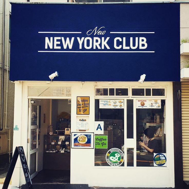朝の情報番組『ZIP!』にて紹介され、日本でも人気急上昇中の「レインボーベーグル」。NY発ともあり、かなりインパクトの強いビジュアル。今回は、自由が丘「ニューニューヨーククラブ」のお店紹介、そのレシピをご紹介します!
