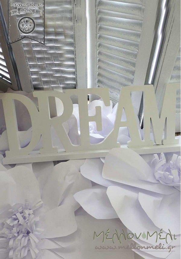 """Διακοσμητικό """"Dream"""" για Τραπέζι Ευχών"""