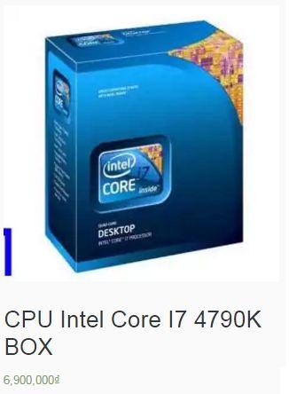 CPU Intel Core I7 4790k