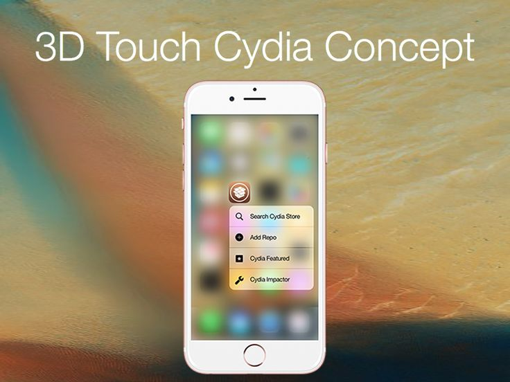 3D Touch Cydia Concept