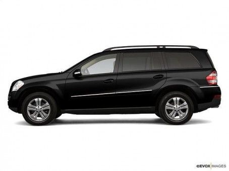 Used-cars-in-Minneapolis   2008 Mercedes-Benz GL450 4MATIC   http://minneapoliscarsforsale.com/dealership-car/2008-mercedes-benz-gl450-4matic