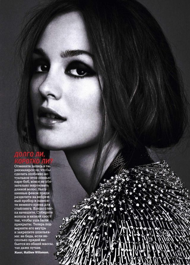 Glamour Russia Editorial Leighton Meester Photographed by Lisa Oxenham, September 2011 Shot #1