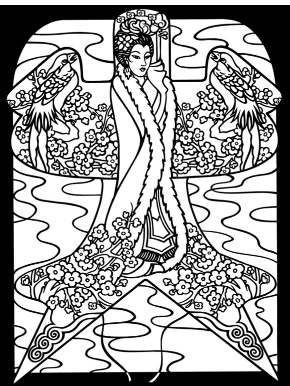 Marvelous Coloring Page Example Taken From The Chinese Kites Stained Glass Coloring Book For