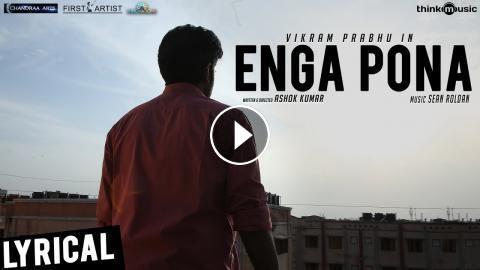 Enga Pona Song with Lyrics   Neruppuda   Vikram Prabhu, Nikki Galrani   Sean Roldan