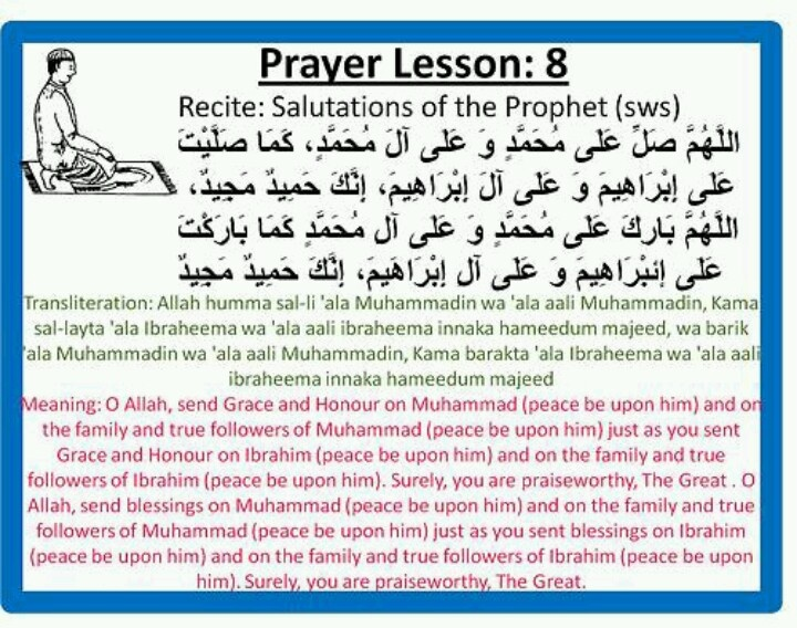 Salutations of the Prophet (saw). Islam