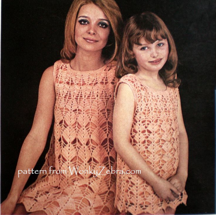 WonkyZebra WZ031 crochet motif dress in Mother/daughter sizes. Leaf shape lace similar to 002 which has a plain yoke.