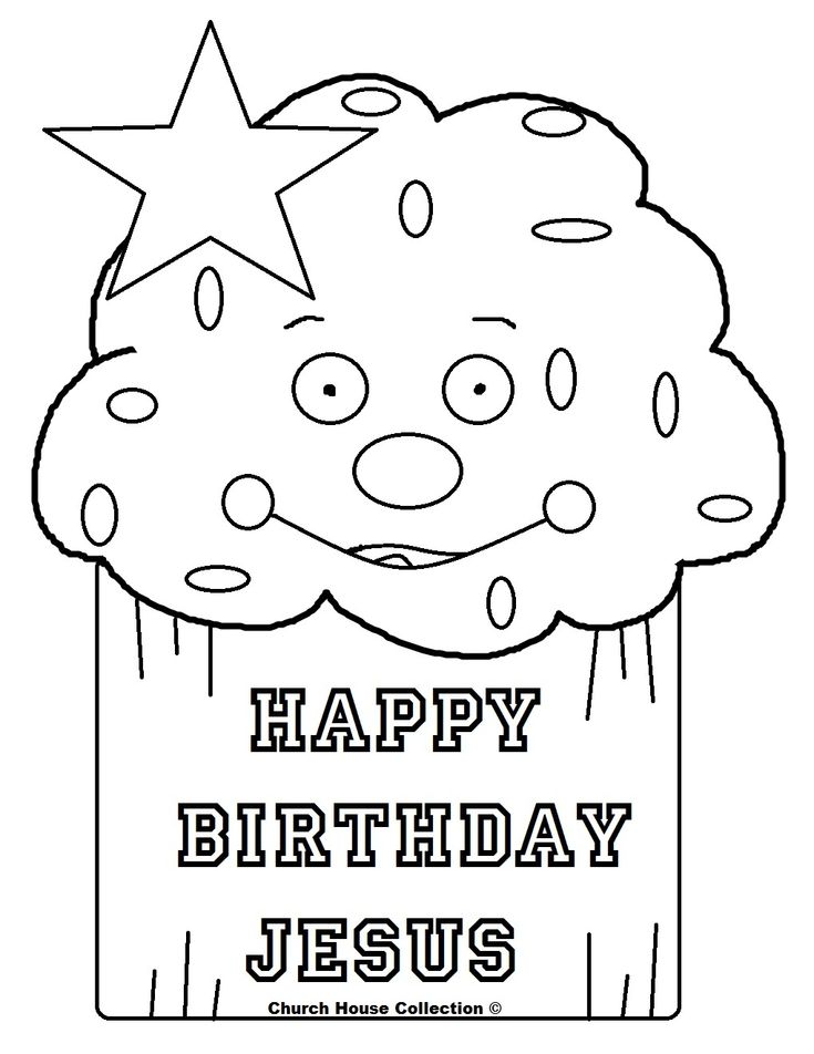 Church house collection blog happy birthday jesus cupcake for Jesus birthday coloring pages