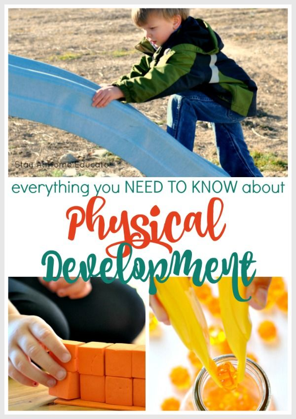 Preschool Developmental Skills And Support Activities Physical Development Activities Physical Development Child Development Activities