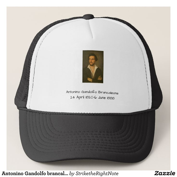 Antonino Gandolfo brancaleone Trucker Hat - Fashionable Urban And Outdoor Hunter Farmer Trucker Hats By Creative Talented Graphic Designers - #hats #truckerhats #fashion #design #designer #fashiondesigner #style #trends #bargain #sale #shopping - Trucker Hats are a great way to cheer your team or promote your brand or make a unique fashion statement or simply keep the sun out of your eyes - Customizable trucker hats are the perfect way to look cool and memorable - Trucker Hats can be…