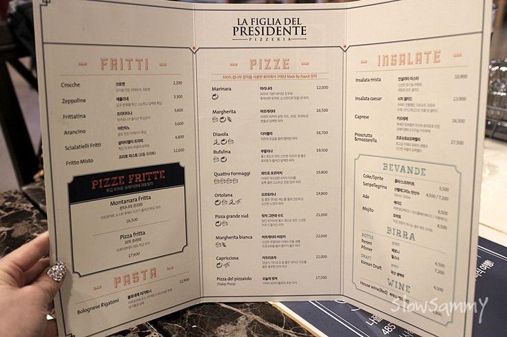 [라 필리아 델 프레지덴테] 센텀 피자 부산 최초 VERA피자 인증점다운 센텀 맛집 : 네이버 블로그
