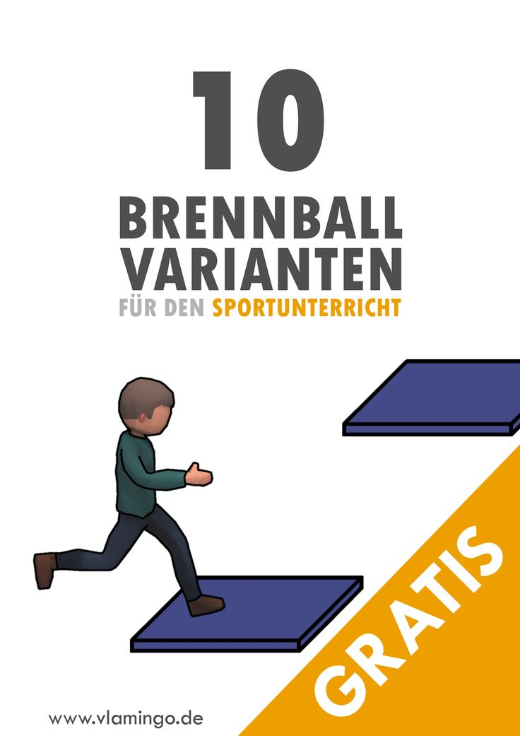Brennball – instruction & 10 variants for physical education
