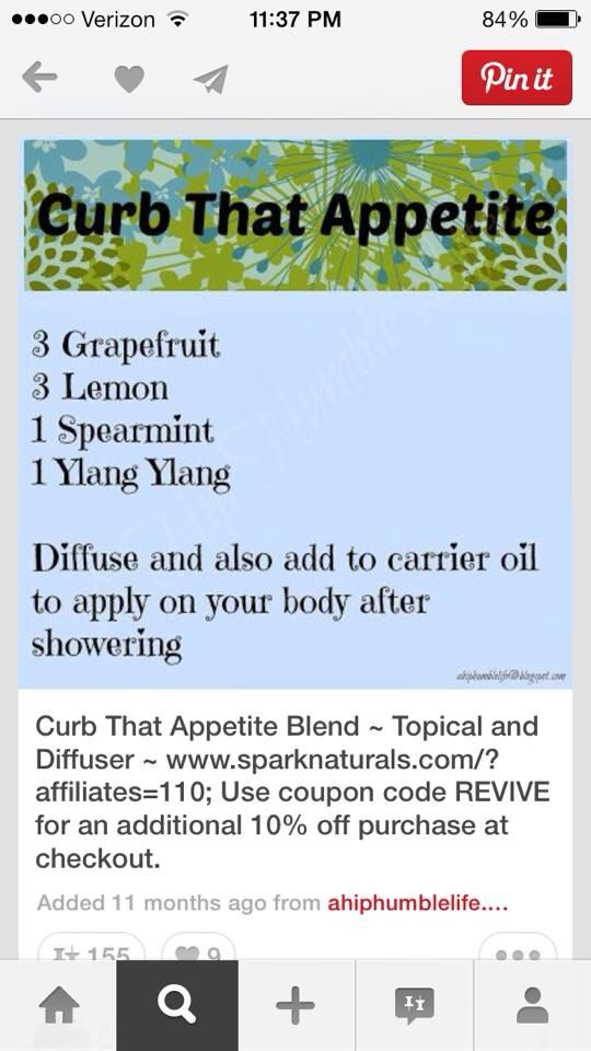 Appetite Suppressing Diffuser Blends - & roller blend