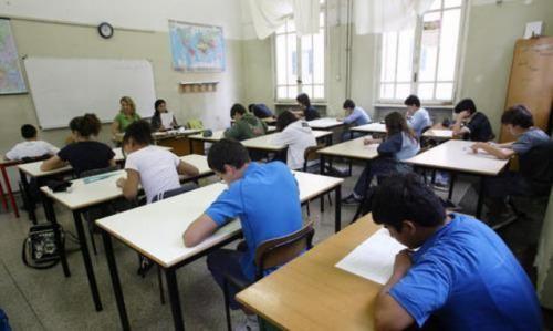 Calabria: #Acquisti #scuola. #Codacons: Non inseguire le mode ma risparmio per terremotati (link: http://ift.tt/2cpaHrR )