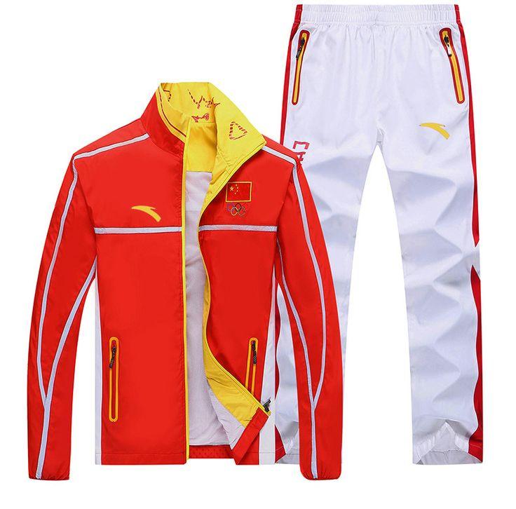 50 best ANTA SHOES images on Pinterest Olympics, Basketball - clothing sponsorship