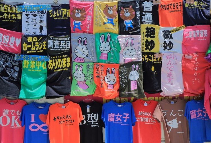 Takeshita Street -A Center of Japanese Culture-|JAPAN BOOK -introducing the all of Japan-