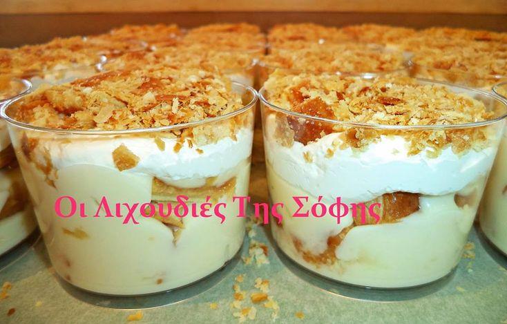Μιλφέιγ στο ποτήρι… Για όσους δεν θέλουν να μπλέκουν με πιάτα και μαχαίρια προσπαθώντας να κόψουν ένα καλό κομμάτι χωρίς να διαλυθεί,η λύση του γλυκού σε μπολάκια είναι ιδανική. Υλικά για 16 μπολάκια 1 λίτρο γάλα 160 γρ. άχνη ζάχαρη 200 γρ. μαργαρίνη λιωμένη 160 γρ.κορν φλάουρ 2 βανίλιες 1 κρόκο αυγού 200 γρ. σαντιγί …
