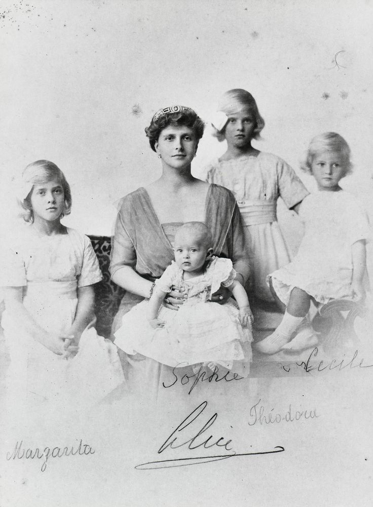 HRH THE PRINCESS ANDREW OF GREECE AND DENMARK ALICE OF BATTENBERG WITH HER FOUR…