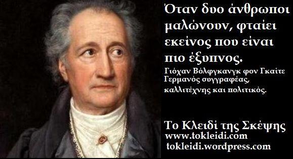 http://www.tokleidi.com/
