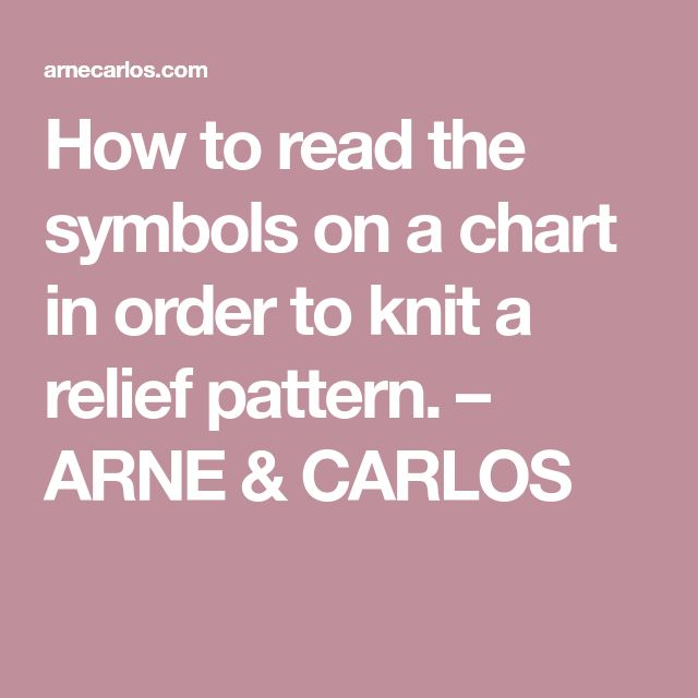 How to read the symbols on a chart in order to knit a relief pattern. – ARNE & CARLOS