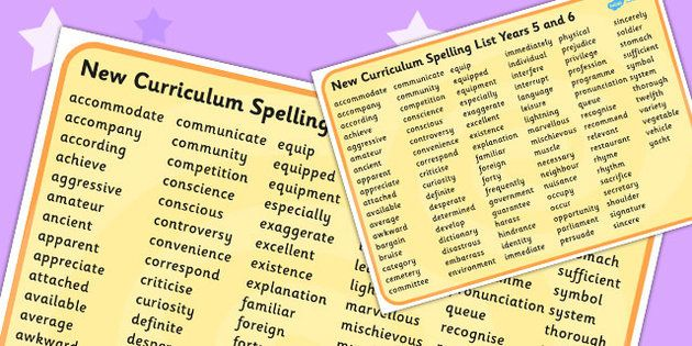 new curriculum spelling list years 5 and 6 word mat
