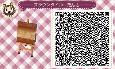 Les 1805 meilleures images du tableau ac new leaf hhd for Meubles japonais acnl