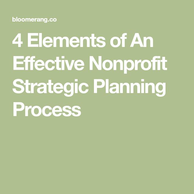 nonprofit business plan vs strategic plan