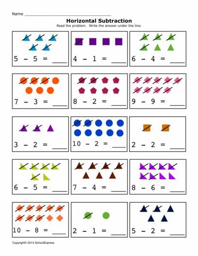 Free Math Worksheets, Subtraction Differences 0-10, Horizontal - 19,000+ FREE Worksheets