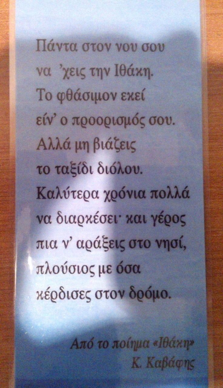 greek words ..