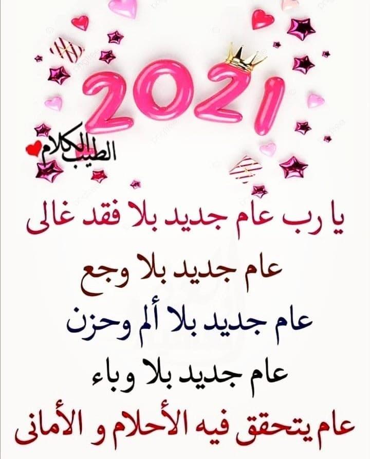 Pin By Ummohamed On اسماء الله الحسنى Arabic Calligraphy Appreciation Calligraphy