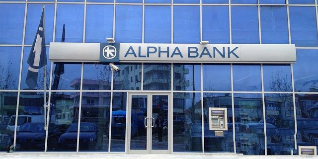 ΣΤΗΝ CEPAL 500.000.000 ΕΥΡΩ ΚΟΚΚΙΝΑ ΔΑΝΕΙΑ ΤΗΣ ALPHA BANK !!!  http://www.kinima-ypervasi.gr/2017/04/cepal-500000000-alpha-bank.html  #Υπερβαση #AlphaBank #Aktua #ΚοκκιναΔανεια #Greece