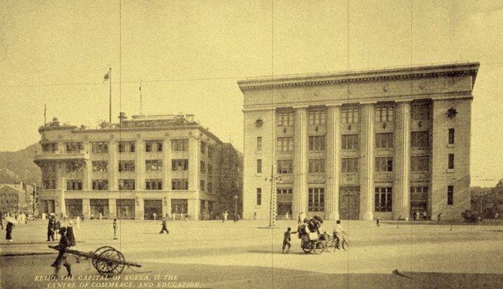 1935년 신세계백화점 본점(당시엔 미츠코시 백화점) 과 제일은행 본점.