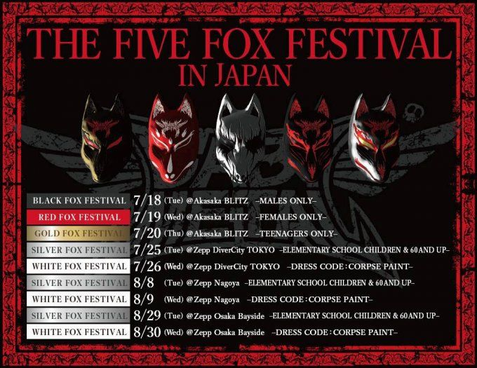 Babymetal's Five Fox Festival Will Require Patrons to Wear Corpse Paint - http://moviesandcomics.com/index.php/2017/04/14/babymetals-five-fox-festival-will-require-patrons-to-wear-corpse-paint/