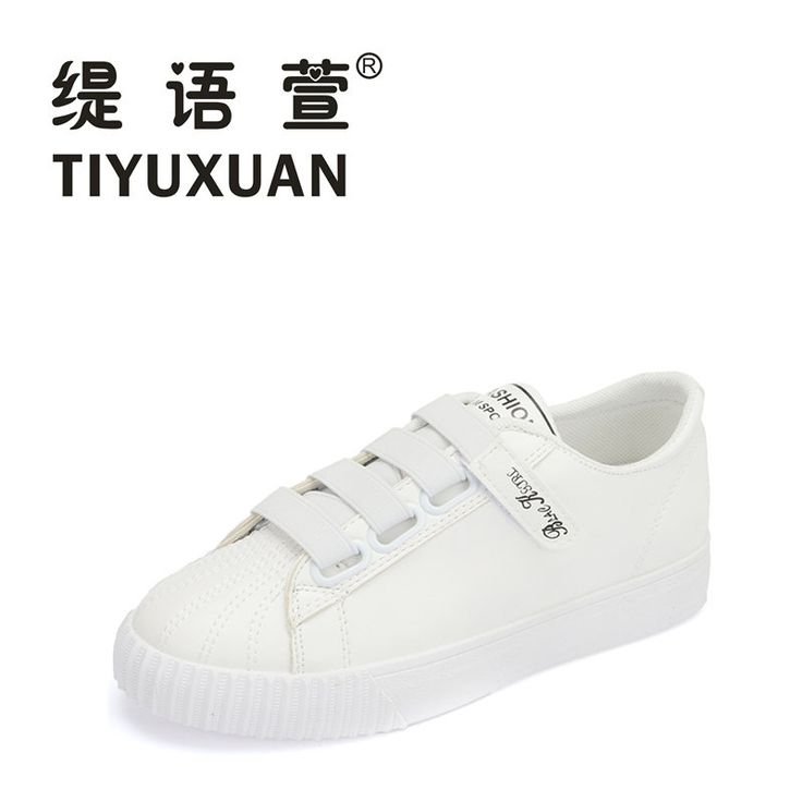 summer Women PU All white casual shoes New Comfortable women fashion casual Platform shoes for girls breathable tenis feminino