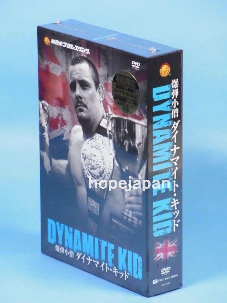 Dynamite Kid 4 Disc DVD New Japan Pro Wrestling NJPW MSG WWF A MATTER OF PRIDE