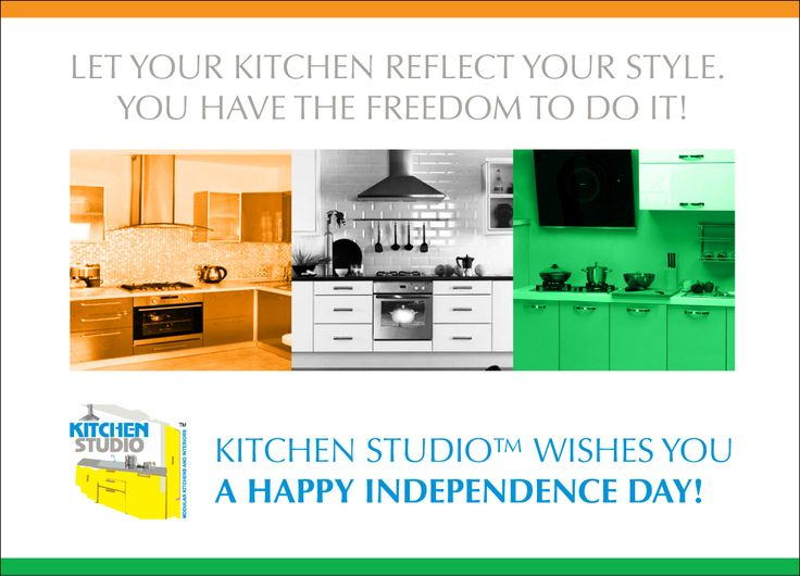 Kitchen Studio wishes you a Happy 69th Independence Day!