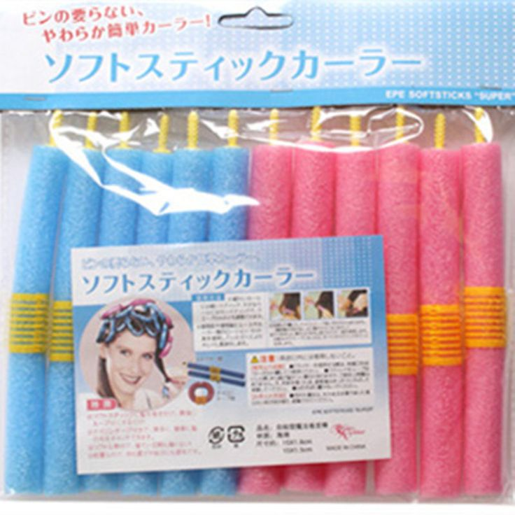 12pcs Soft Foam Anion Bendy Hair Rollers Curlers Cling Fashion Women Professional Twist Styling Hair Curler Roller