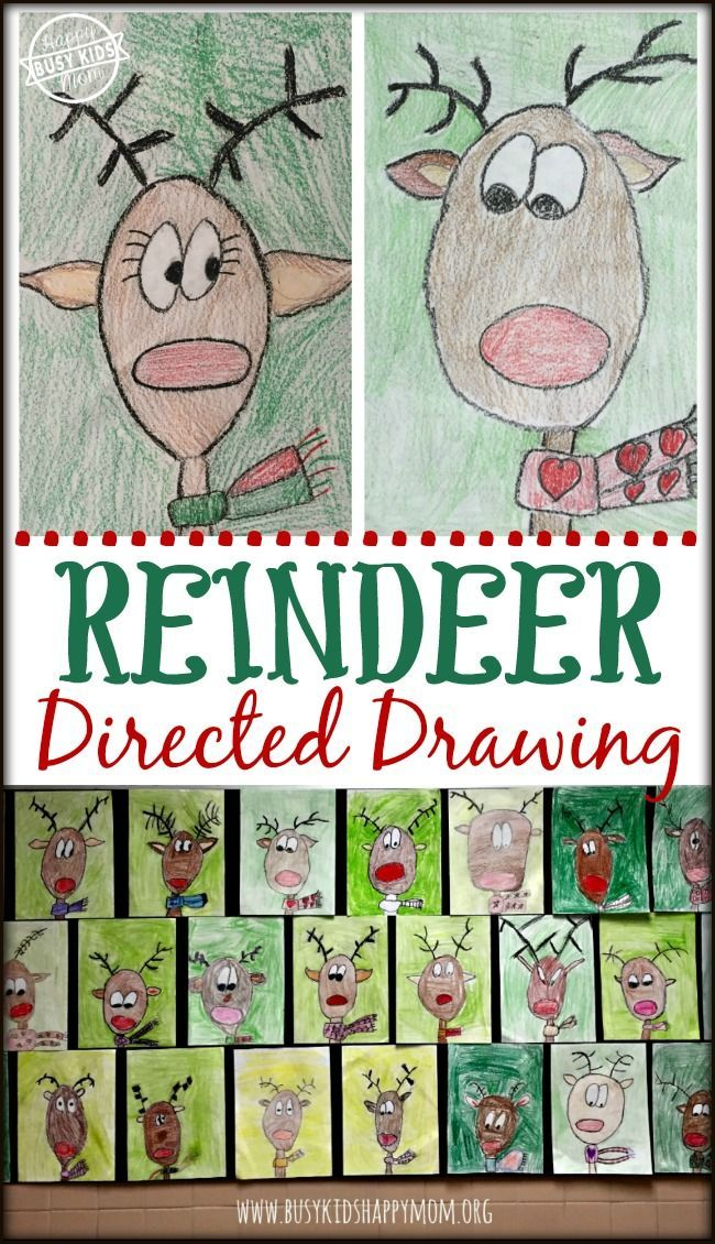 Reindeer Directed Drawing for Classrooms - such a fun activity! Great for ALL Ages