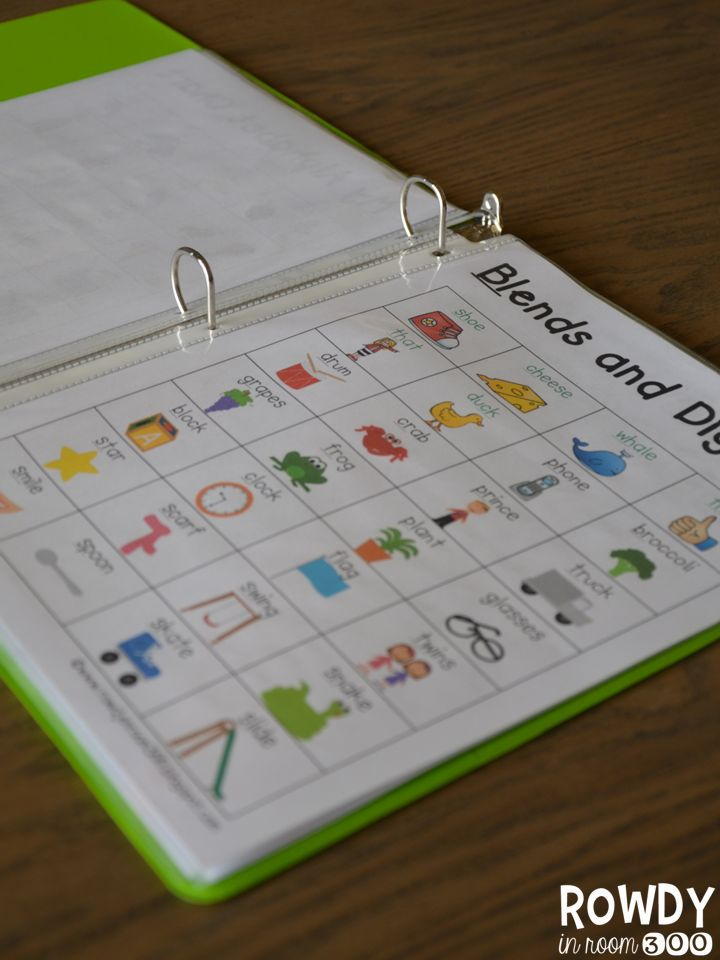 http://www.teacherspayteachers.com/Product/Guided-Reading-Fluency-Fun-1361419