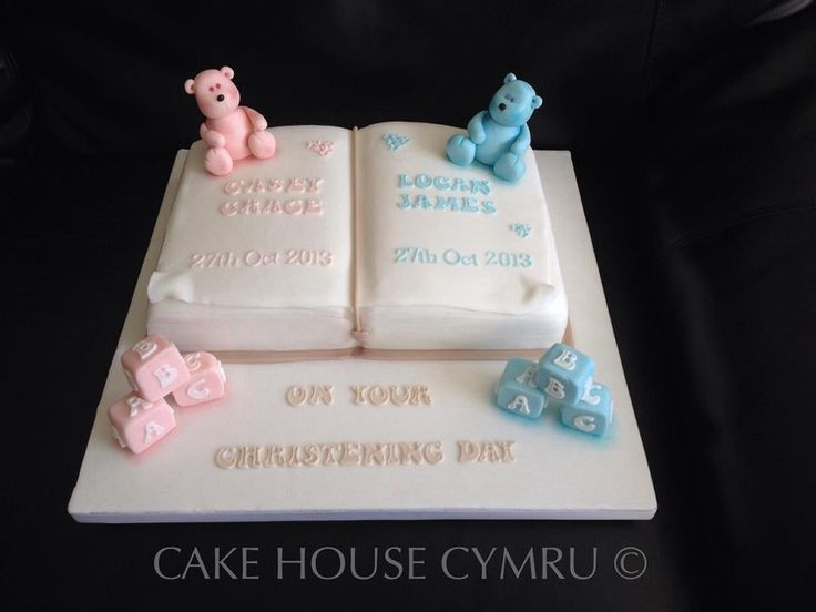 Joint Brother & Sister #Christening Cake