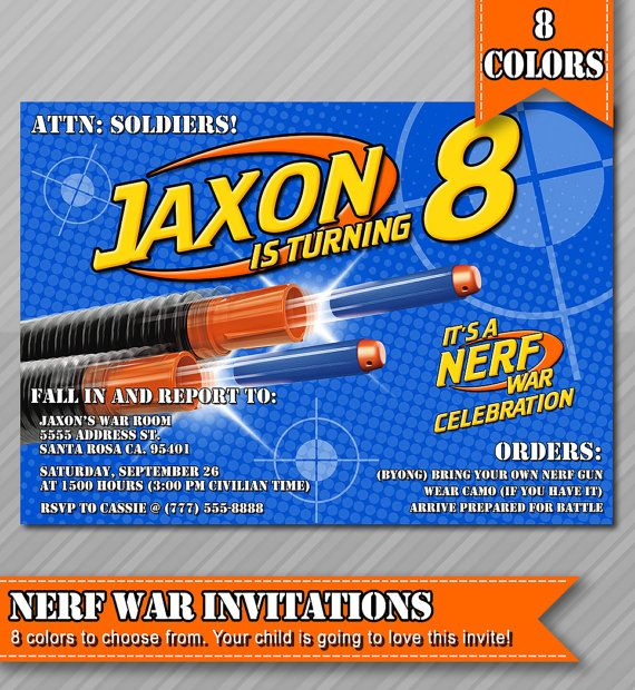 Nerf Party Invitations Nerf Wars Invitations by WolcottDesigns
