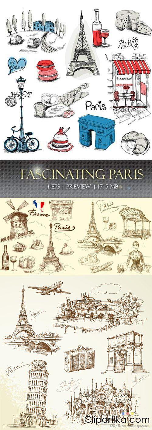 УВЛЕКАТЕЛЬНЫЙ ПАРИЖ - ВЕКТОРНЫЙ КЛИПАРТ | FASCINATING PARIS - VECTOR STOCK
