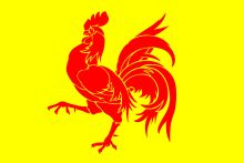 Rooster - Wikipedia, the free encyclopedia