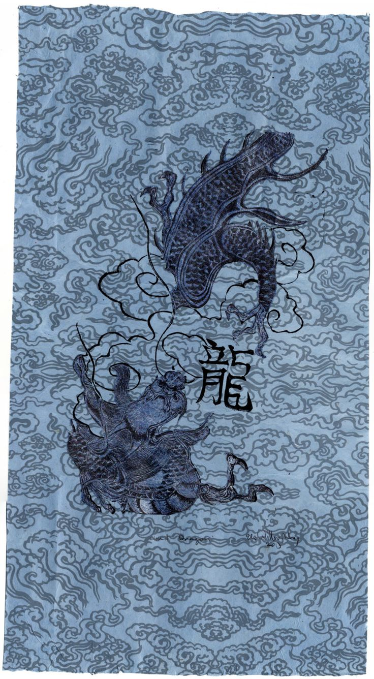 New to minouette on Etsy: Cloud Dragon Linocut on Handmade Paper - 5th in Chinese Zodiac - Dragon with Clouds Print (35.00 USD)