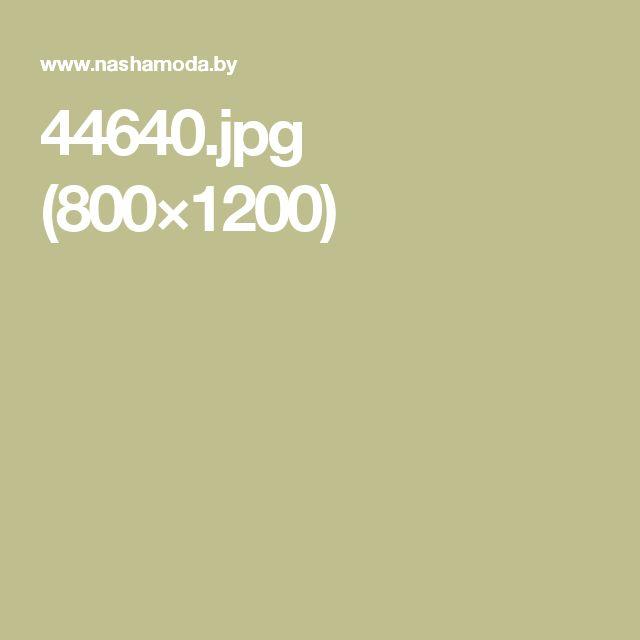 44640.jpg (800×1200)