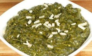 Poi Ka Saag Recipe - पोई का साग बनाने की विधि  http://recipebowl.in/poi-ka-saag-recipe/ #PoiKaSaag #पोईकासाग #RecipeBowl