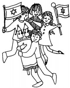 israel news rosh hashanah